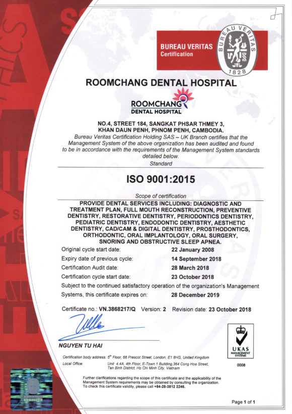 ISO 9001:2015 RoomchangDentalHospital