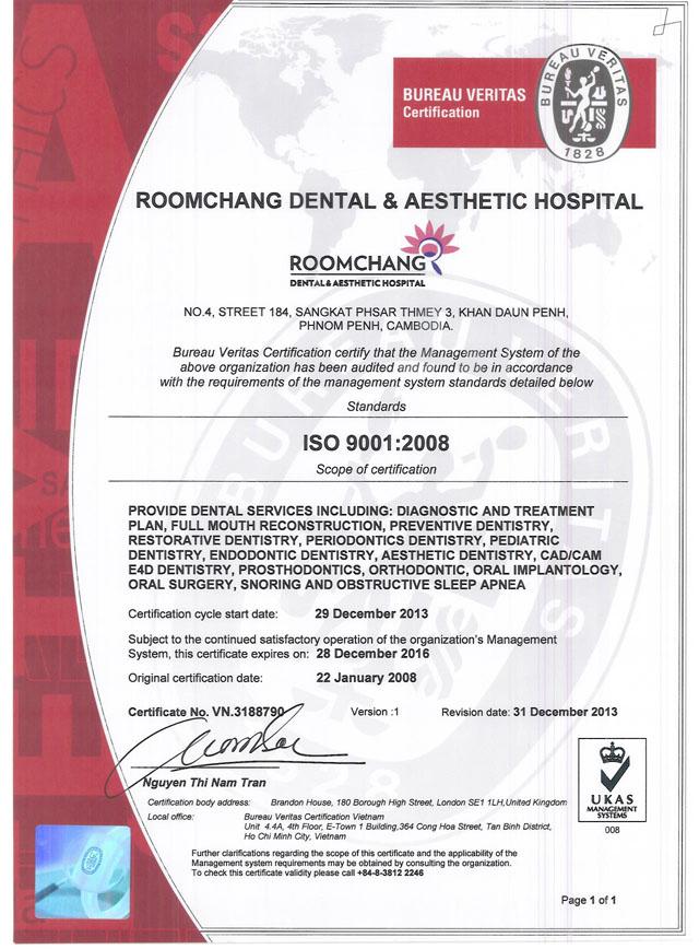 Roomchang-9K-Update (1)