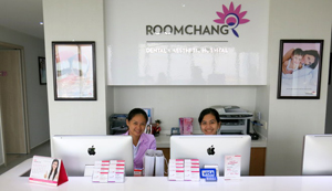 Roomchang Dental Care in Cambodia
